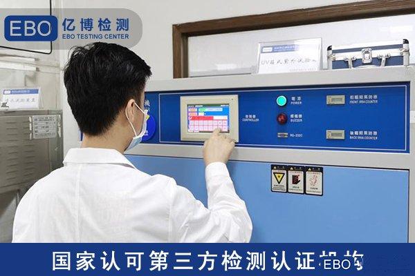 电磁兼容可靠性实验室